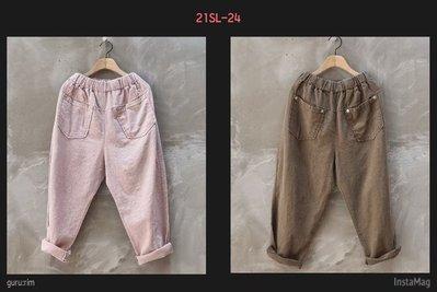 蘋果樹 韓國服飾~guru:rim九分麻褲 無彈性【追加】