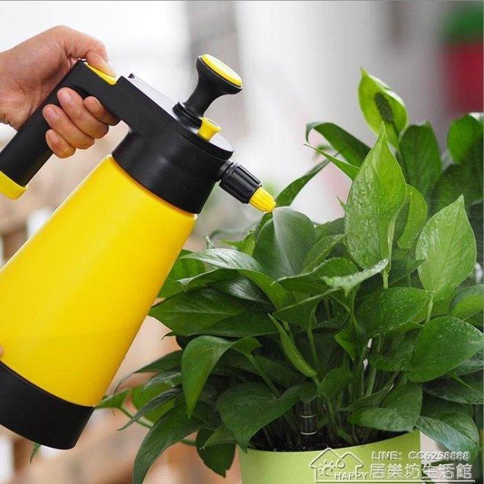 1.5L噴壺氣壓式噴水壺澆花灑水壺高壓力消毒噴霧器園藝養花工具