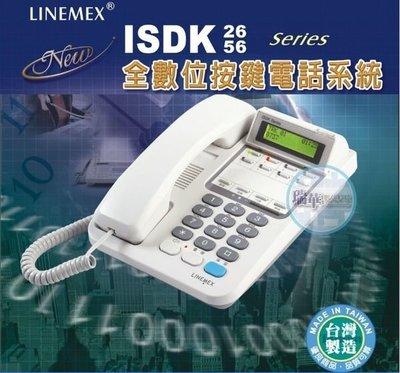 【瑞華數位】聯盟  ISDK電話總機系統 26主裝置1台+4台螢幕話機 裝機估價請看 關於我