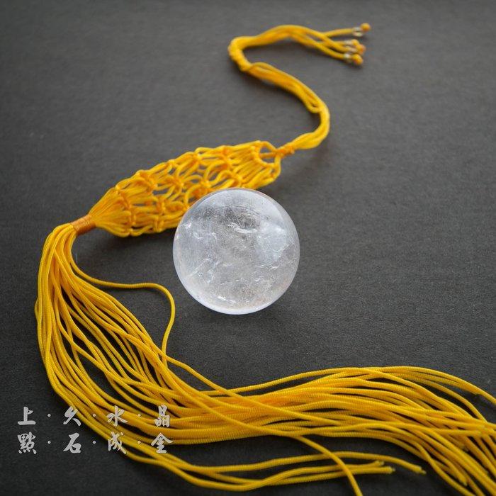 『上久水晶』天然白水晶球吊飾_白水晶球約3.4cm+黃色手工球袋35cm_居家風水、供佛、消災、制解、改運、擋煞、壓樑