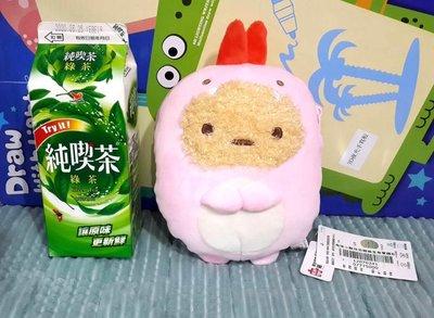 Fried Shrimp Sumikko Gurashi Cosmetic Coin Bag Travel Bag