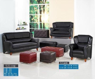 【浪漫滿屋家具】531型 黑色高級獨立筒牛皮沙發【1+2+3】只要22500【免運】優惠特價!