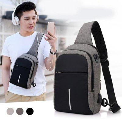 【 伙拼價 超商免運費 】DXYIZU 單肩包 側背包 斜背包 USB背包 電腦包 騎行背包