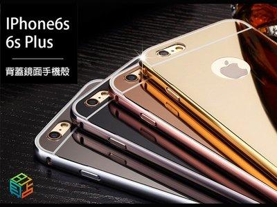 【貝占】金屬邊框鏡面背蓋手機殼鏡面殼Iphone 8 6s 7 Plus 5s Note5 Z3+ S8 HTC10