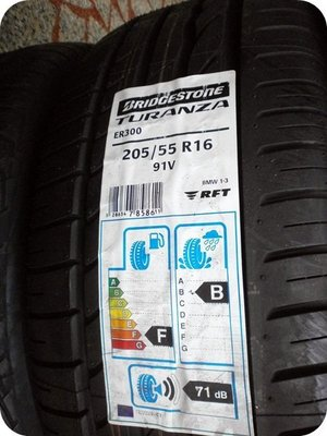 ***天下第一輪***BRIDGESTONE 普利司通 ER300 RFT 205/55/16 完工價3800