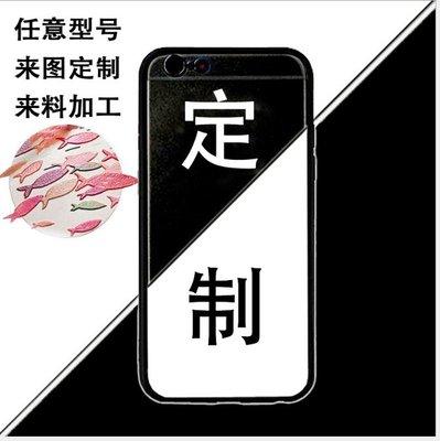 暖暖本舖 來圖來照片就可訂製LOGO手機殼 蘋果手機殼 iphone 保護貼 SONY HTC 手機殼訂製 手機保護殼