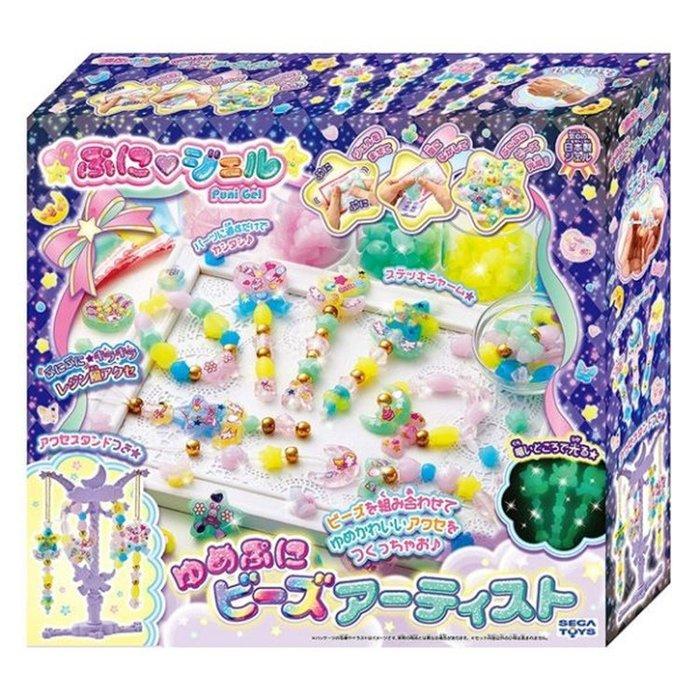 【阿LIN】80017A 魔法水晶吊飾夜光串珠豪華組 手作 手環 飾品 DIY