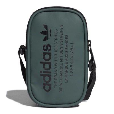 【A-KAY0】ADIDAS 男女 NMD POUCH BAG GREEN 小包 手機包 綠【DV0141】