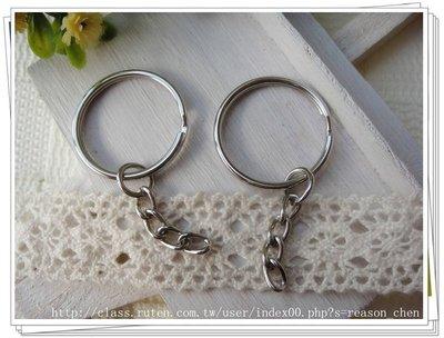 ☆荳荳龍~DIY手作黏土☆帶鏈鑰匙圈/DIY鑰匙圈/2.5CM/一份5個10元