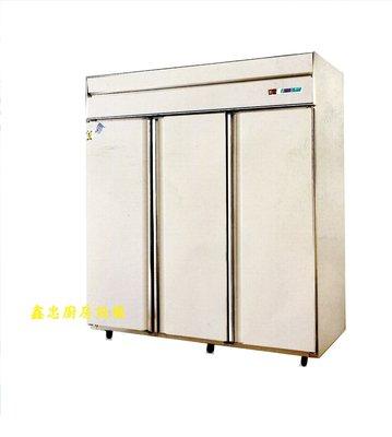 鑫忠廚房設備-餐飲設備:全新99型6尺三大門立式不鏽鋼冷凍冷藏冰箱 賣場有烤箱-工作檯-出爐架-西餐爐-攪拌機