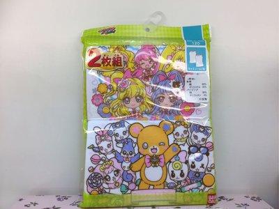 兒童衛生衣兩件組(日本帶回來)