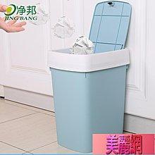 垃圾桶大號有蓋垃圾桶衛生間家用廁所廚房客廳塑料臥室辦公室帶蓋拉圾桶XW【美麗網】