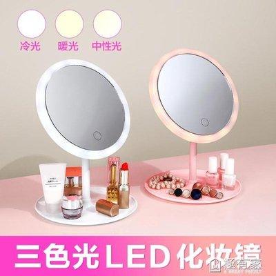 居家家帶燈化妝鏡梳妝台桌面台式led燈美妝鏡宿舍智慧摺疊小鏡子 宜家YJJ