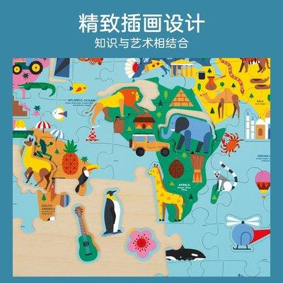 美國Mudpuppy歐洲美國世界地圖太陽系異形拼圖兒童益智玩具78片4+妍妍