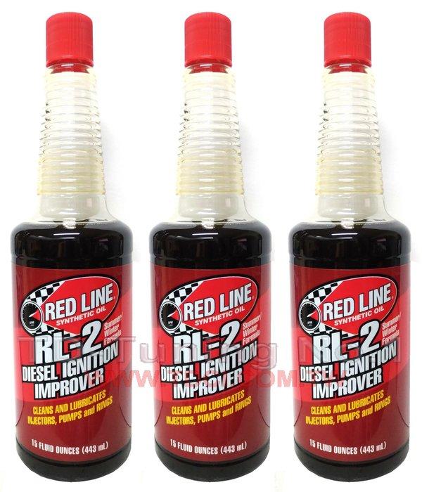 【可刷卡-3瓶一組】紅線 REDLINE RL-2 柴油精 大容量高濃度包裝 非低容量稀釋版 DFC