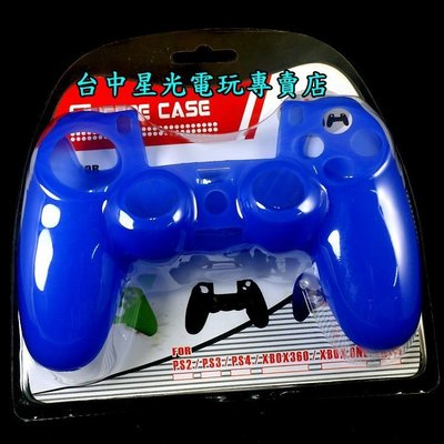 【PS4週邊】☆ PS4手把 果凍套 矽膠套 保護套 ☆【台中星光電玩】