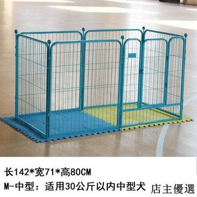 寵物籠狗圍欄加粗方管大型犬中型犬狗籠寵物狗柵欄泰迪狗兔圍欄金毛狗籠