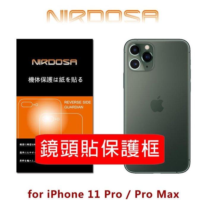 【愛瘋潮】NIRDOSA iPhone 11 Pro / Pro Max 一體成型 鏡頭保護貼保護框