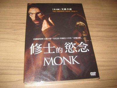 影片《修士的慾念》DVD 文森卡索「黑色浪漫主義」的極致演繹