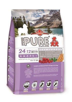 COCO【免運】加拿大猋PURE24成犬羊肉(髮膚保健配方)3kg狗飼糧