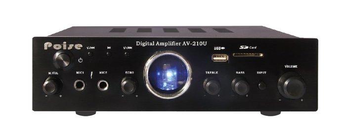 POISE AV-210U 迷你立體聲擴大機 USB/ SD 卡拉OK擴大器  另有 美華 音圓 點將家 音霸點歌機優待