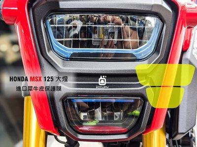 HONDA MSX 125 犀牛皮保護貼系列 - 大燈