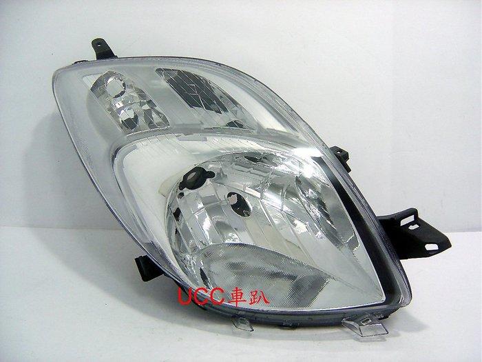 【UCC車趴】TOYOTA 豐田 YARIS 06-07 08 09(9月) 原廠型 晶鑽大燈 TYC製 一邊1800