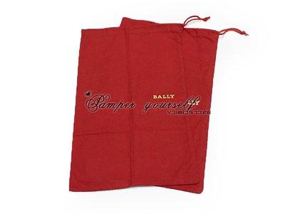 全新 專櫃真品 BALLY  防塵袋 收納袋 39x25 一對價