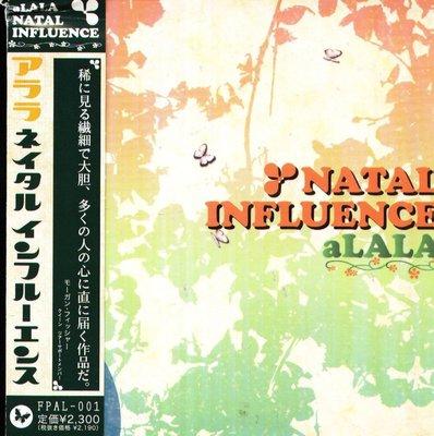 八八 - aLALA - NATAL INFLUENCE - 日版 CD