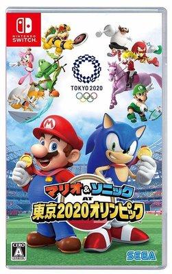 【飛鴻數位】(現貨) NS 瑪利歐&索尼克 AT 東京奧運 中文版 『光華商場自取』