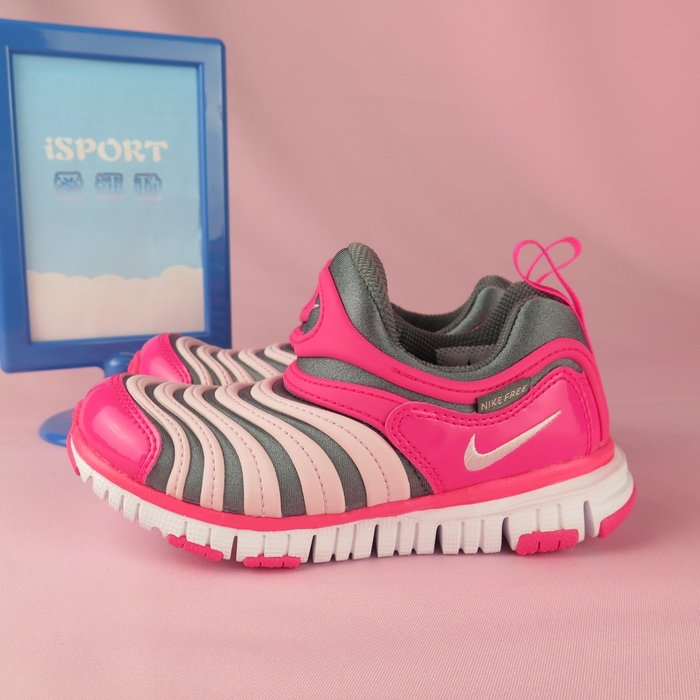 【iSport愛運動】NIKE DYNAMO FREE 毛毛蟲運動鞋 343738019 公司貨 中童鞋 粉紅x灰