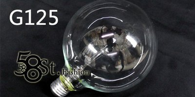 【58街】燈泡「珍珠燈泡、龍珠燈泡 / G125」110V、220V。編號_G-125清光