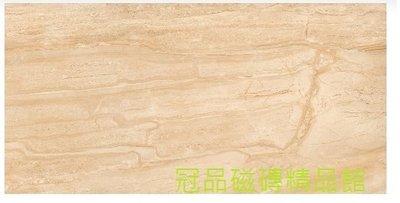 ◎冠品磁磚精品館◎進口精品 全釉拋 大理石紋 石英磚-米黃洞石– 80X160CM