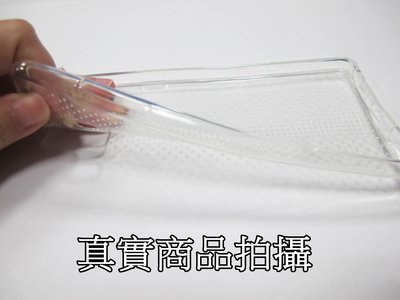 ☆偉斯科技☆ Asus ZenFone2/ZenFone5/ZenFone6 清水套 透明軟套 透明背套~現貨供應中