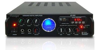贈2支麥克風 Dennys AV-272B 藍芽 迷你卡啦OK多媒體擴大機 大功率 支援USB/FM/SD/MP3