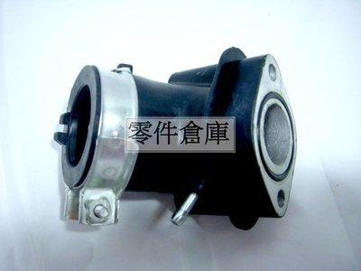零件倉庫 原廠型化油器進氣歧管.....三冠王/奔騰/G3/G4/奔馳-125