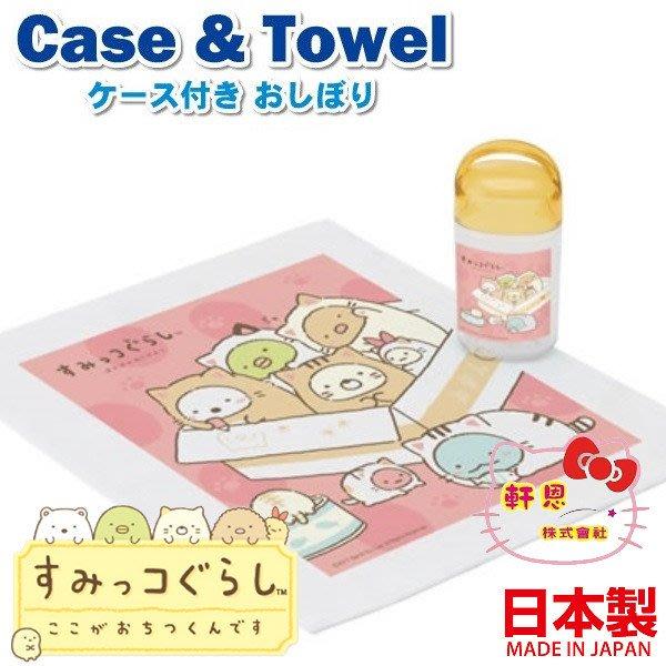 《軒恩株式會社》角落生物 日本製 100%綿 手帕 毛巾 毛巾罐 收納罐 姓名貼 毛巾罐 401862