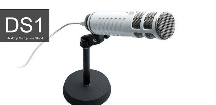 造韻樂器音響- JU-MUSIC - 全新 RODE DS1 桌上型麥克風架 麥克風立架