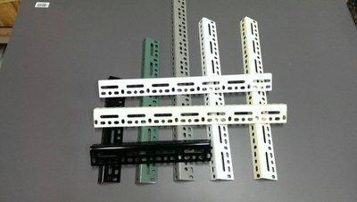 【大象站】萬能角鋼.萬能角鐵架.貨物架。置物架 ~ 米色. 白色.灰色.黑色.綠色 304純不鏽鋼角鋼 現貨供應.實店。