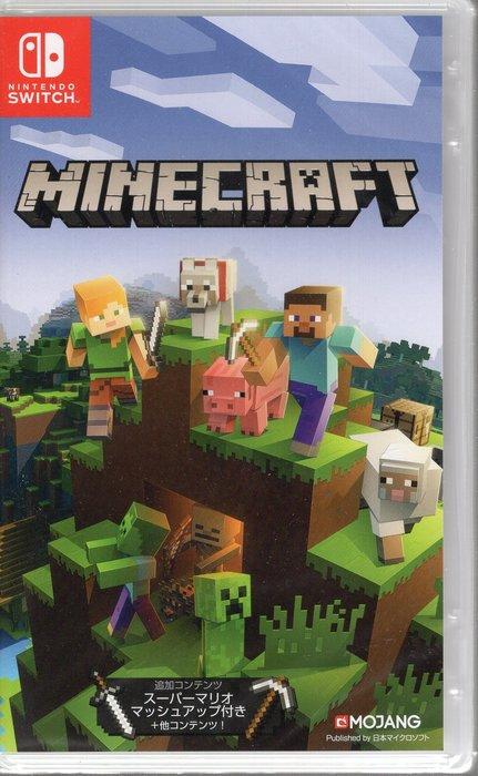 現貨中Switch遊戲 NS 我的世界 創世神Minecraft: Nintendo Switch 中文版【板橋魔力】