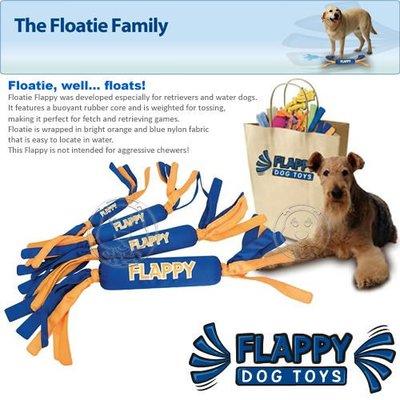 【🐱🐶培菓寵物48H出貨🐰🐹】美國FLAPPY《FLOATIE 海軍藍 M》水上也可以玩的玩具特價299元
