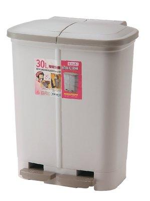 POLYWISE BI-5682 環保分類腳踏垃圾桶 30L 超大容量 綠色 ECO  米色