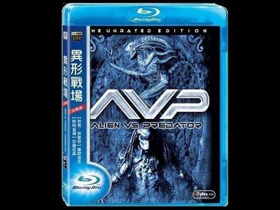 【BD藍光】異形戰場 1:加長版Alien Vs. Predator(台灣繁中字幕) 限時特價