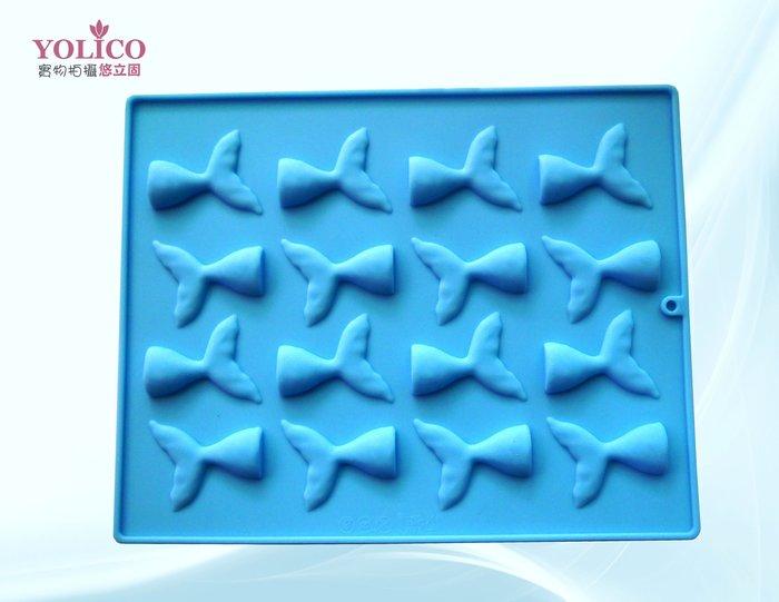 【悠立固】Y778 16連 美人魚尾巴矽膠模 巧克力模 蛋糕模 手工皂模 烘焙工具 冰盒 冰塊 軟糖模 翻糖模 食品級