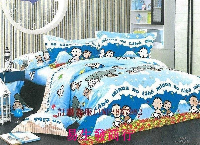 【易生發商行】卡通專場~最新 卡通 大口仔 床套 (單人/ 雙人/加大)床包.床單.床F6219