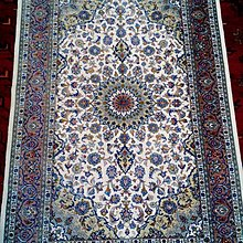 New Handmade Persian Carpet, 100% extra fine silk