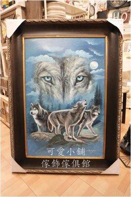 (台中 可愛小舖)可愛動物鄉村風實木框三隻狼與月亮油畫圖畫明月狼家族擺飾擺件飾品裝飾畫展餐廳飯店旅館民宿觀光景點畫廊