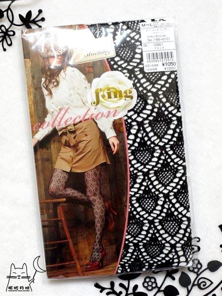 【拓拔月坊】福助 fing 特色絲襪 孔雀羽紋 網襪 日本製~現貨!