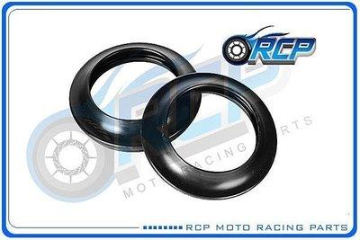 RCP 前叉 油封 土封 防塵套 高壓 雙彈簧 W800 W 800 台製 外銷品 F1593
