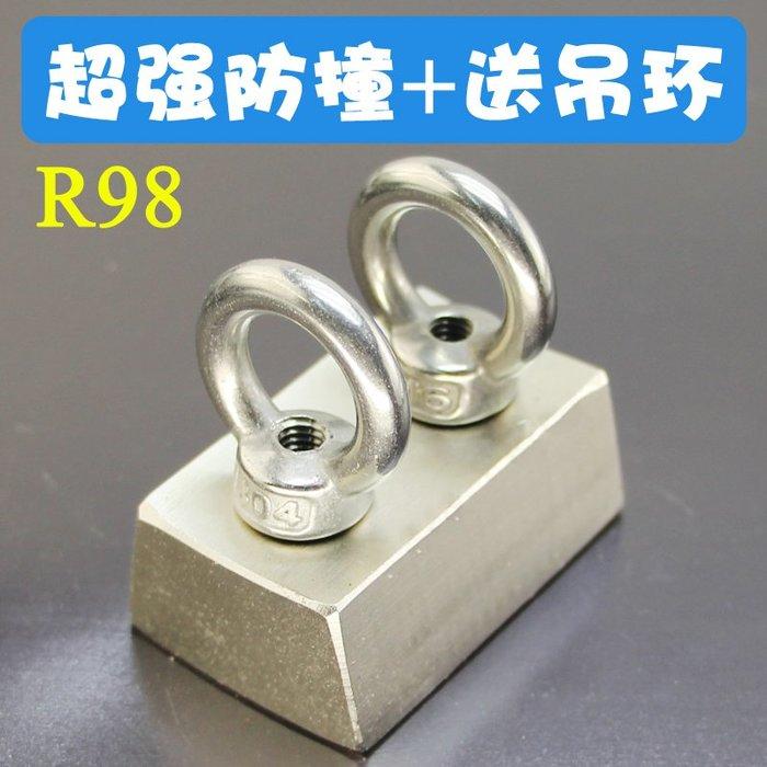 wuli西子的店--超強力磁鐵強磁吸鐵石R98x50mm打撈強磁鐵微瓦形釹磁鐵強力磁鐵